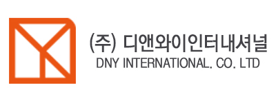 (주)디앤와이인터내셔널